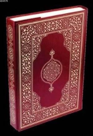 Kur'an-I Kerim Rahle Boy (Ciltli); (Suni Deri Cilt Plain-Bordo)