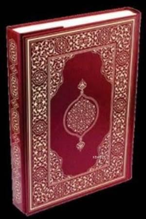Kur'an-I Kerim Orta Boy; (Suni Deri Cilt Plain - Bordo)