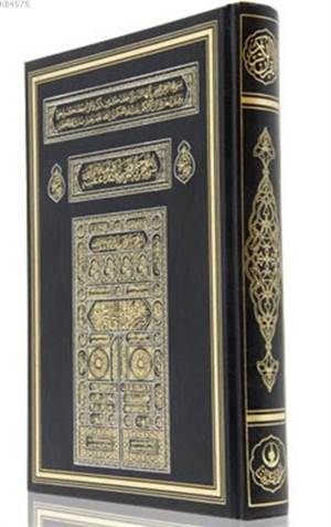 Kabe Kapaklı Kur'an-I Kerim (2 Renkli, Orta Boy, Mühürlü)