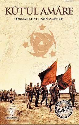 Kut'ul Amare; Osmanlı'nın Son Zaferi