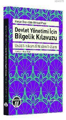 Devlet Yönetimi İçin Bilgelik Kılavuzu; Usuli'l-Hikem Fi Nizami'l-Alem