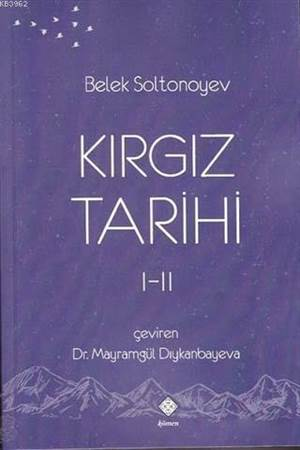 Kırgız Tarihi 1-2