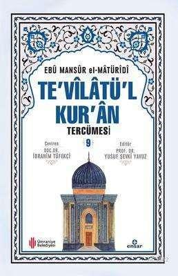 Te'vilatül Kur'an  ...
