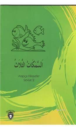 Üç Balık Arapça; Hikayeler Stage 2