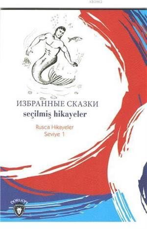 Seçilmiş Hikayeler (Rusça Hikayeler); Seviye 1