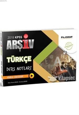 KPSS Türkçe Arşiv Ders Notları Video Destekli 2018