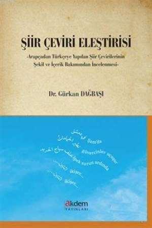 Şiir Çeviri Eleştirisi