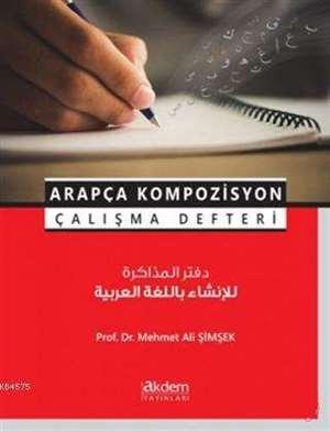 Arapça Kompozisyon Çalışma Defteri