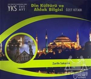 YKS TYT AYT Din Kültürü Ve Ahlak Bilgisi Özet Kitabı