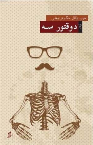 Dr. S (Osmanlı Türkçesiyle)