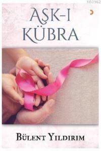 Aşk - I Kübra
