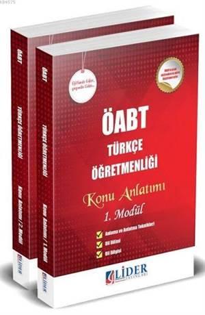 ÖABT Türkçe Öğretmenliği Konu Anlatımlı 2 Kitap