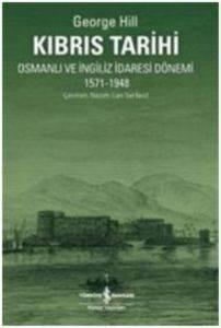 Kıbrıs Tarihi; Osmanlı ve İngiliz İdaresi Dönemi 1571-1948