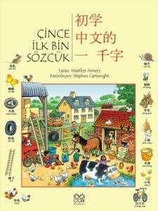 Çince İlk Bin Sözc ...