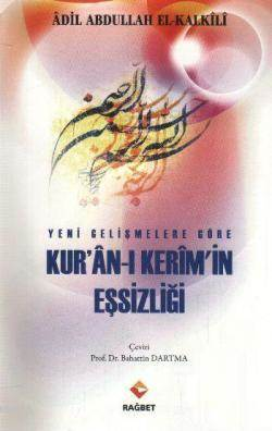 Yeni Gelişmeler Göre Kur'an- I Kerim'in Eşsizliği