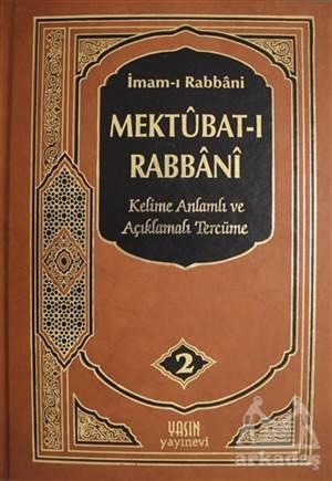 Mektubat-I Rabbani 2. Cilt (Ciltli - Şamua)
