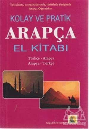 Kolay Ve Pratik Arapça El Kitabı