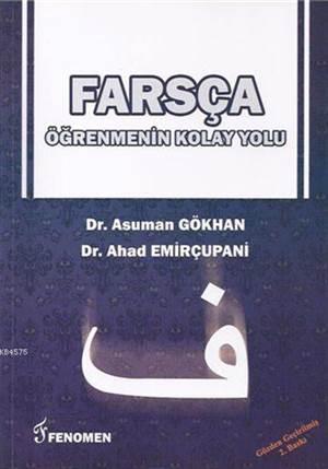 Farsça Öğrenmenin Kolay Yolu