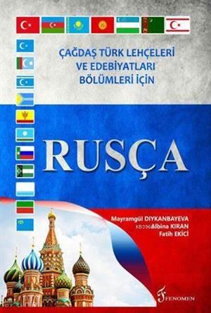 Rusça; Çağdaş Türk Lehçeleri Ve Edebiyatları Bölümleri İçin