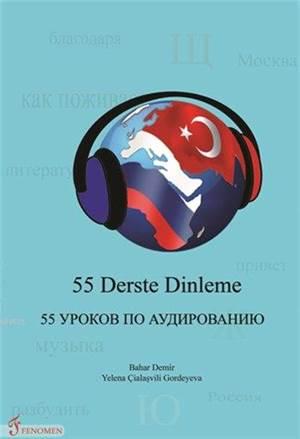 55 Derste Dinleme + CD