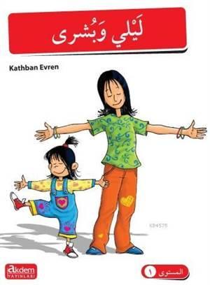 Arapça Hikayeler 1. Kur (5 Kitap)