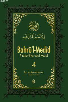 Bahrü'l Medid 4; Tefsiril - Kurani'l - Mecid