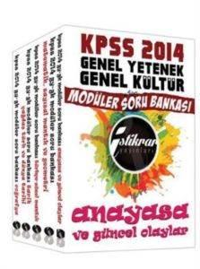 İstikrar KPSS Genel Yetenek Genel Kültür Soru Bankası Modüler Set 2014