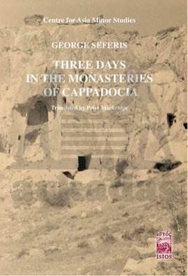 Three Days İn The Monasteries Of Cappocia