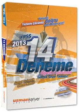 2013 KPSS Genel Ye ...