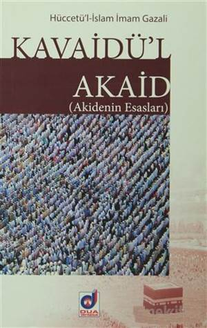 Kavaidü'l Akaid (Akidenin Esasları)