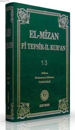 El-Mizan Fi Tefsir'il-Kur'an Cilt 13