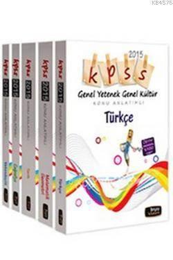 2015 KPSS Genel Yetenek - Genel Kültür Konu Anlatımlı Modüler Set