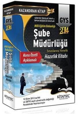 2014 GYS MEB Şube Müdürlüğü Sınavlarına Yönelik Hazırlık Kitabı