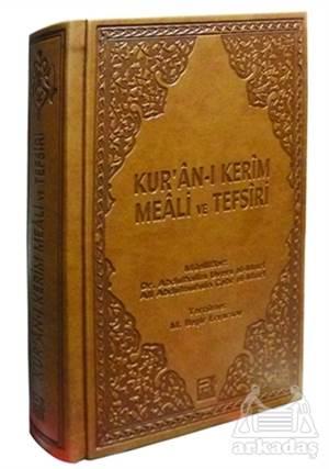 Kur'an-I Kerim Meali Ve Tefsiri