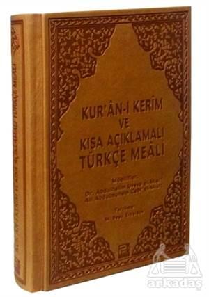 Kur'an-I Kerim Ve Kısa Açıklamalı Türkçe Meali (Hafız Boy)
