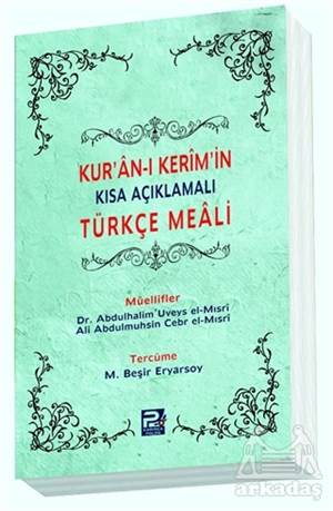 Kur'an-I Kerim'in Kısa Açıklamalı Türkçe Meali (Roman Boy)