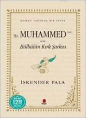 Hz. Muhammed (Sav) ...