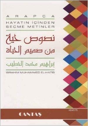 Arapça Hayatın İçinden Metinler