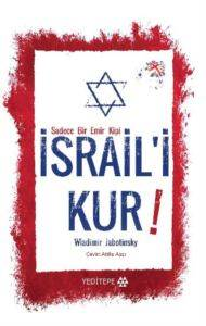 İsraili Kur