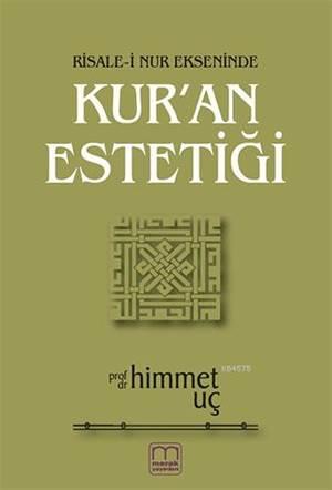 Kur'an Estetiği
