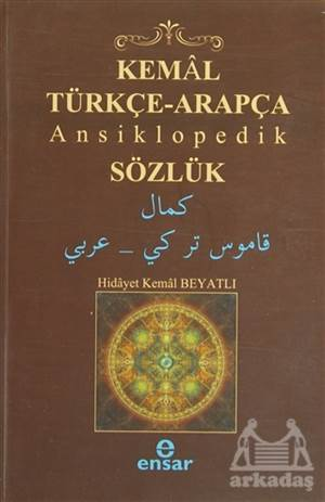 Kemal Türkçe Arapça Ansiklopedik Sözlük