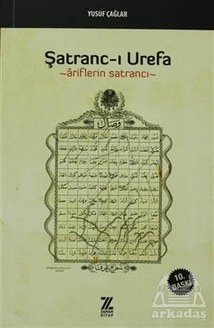 Şatranc-I Urefa
