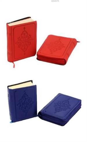 Kur'an-I Kerim Bilgisayar Hattı (Büyük Cep Boy, Şamua, Kılıflı)