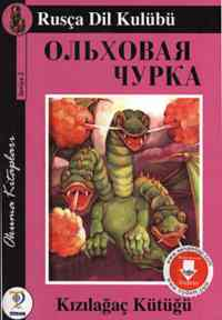 Kızılağaç Kütüğü Rusya Dil Klubü Okuma Kitapları