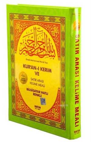 Kur'an-I Kerim Ve Satır Arası Kelime Meali (Kod:H-8, Orta Boy); Bilgisayar Hatlı - Açıklamalı Meal - Renkli