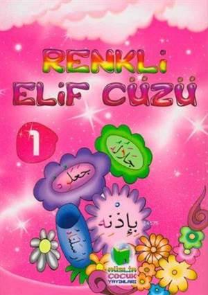 Renkli Elif Cüzü Çalışma Kitabı 1