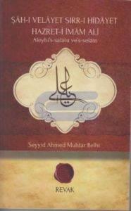 Şâh-ı Velâyet Sırr-ı Hidâyet Hazret-i İmâm Ali; Aleyhis-salâtu ves-selâm