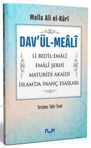 Dav'ül-Meali Li Bed'il-Emali