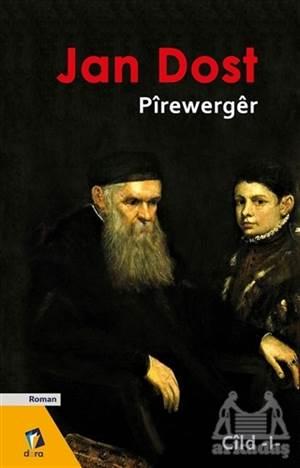 Pirewerger