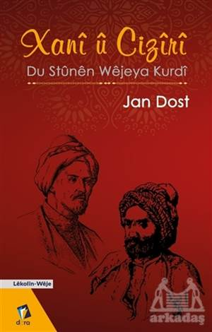 Xani Ü Ciziri Du - Stünen Wejeya Kurdi